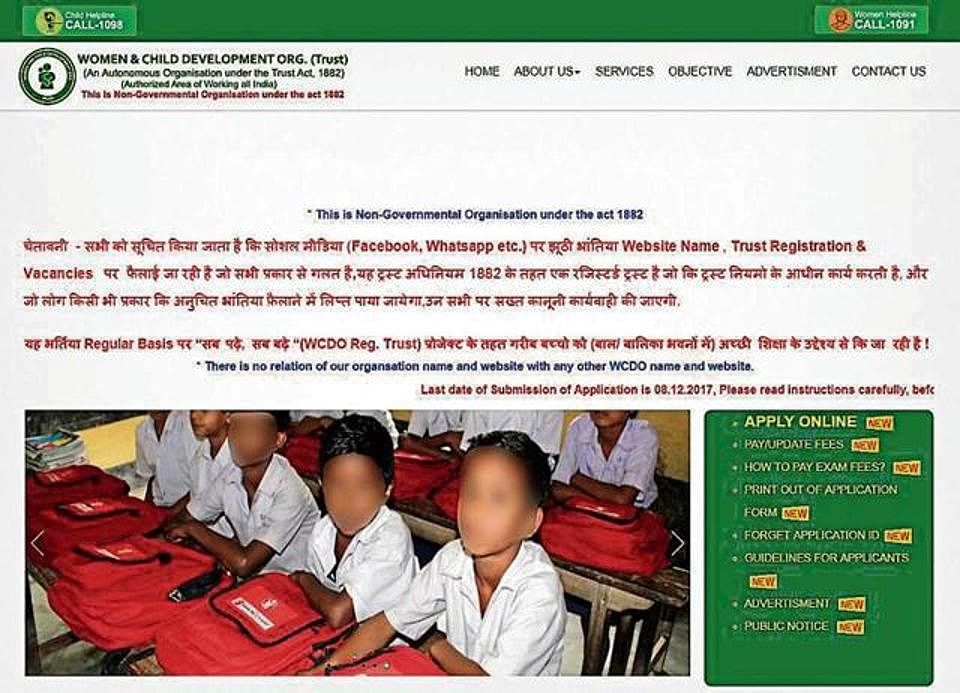 Fake website attempting to imitate the Ministry of Women and Child Development