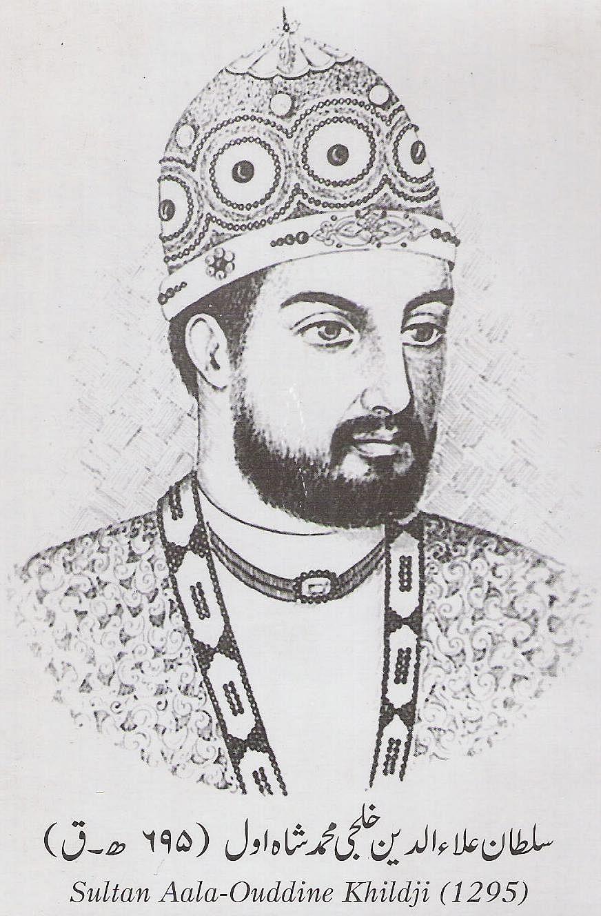 Portrait of Alauddin Khilji, the second ruler of the Khalji Dynasty.