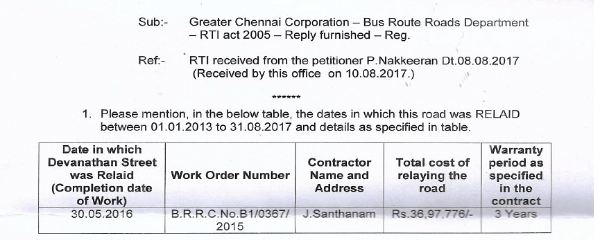 The RTI states Santhanam was issued the contract to relay Devanathan street.