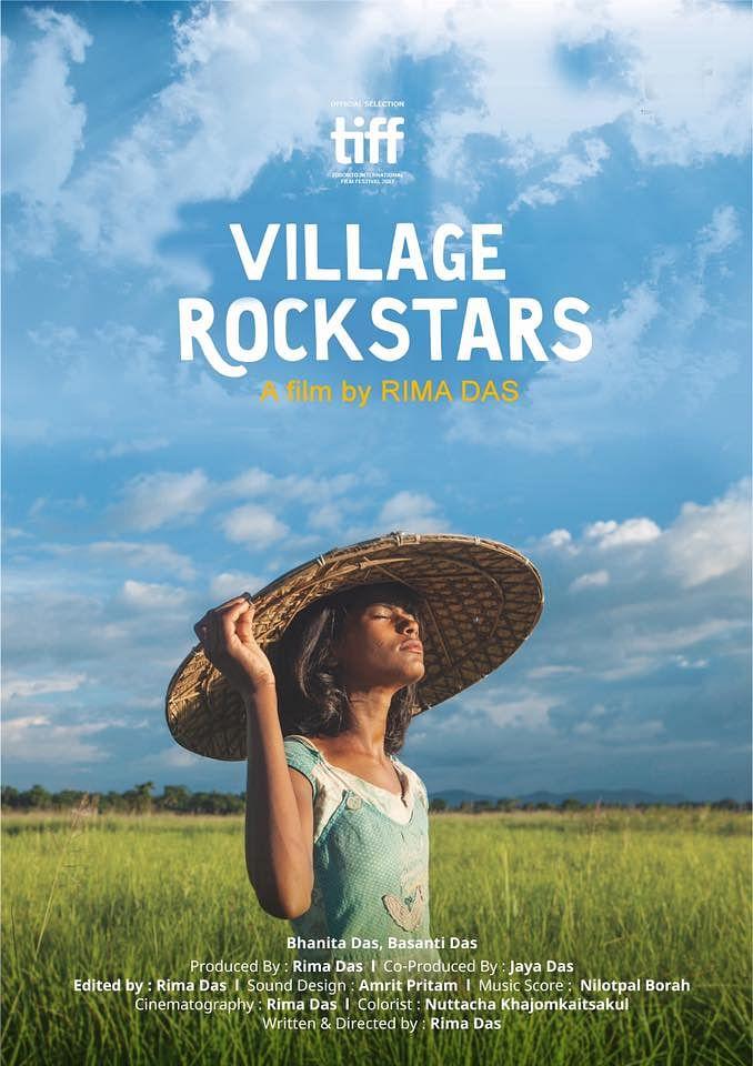 Rima Das's Village Rockstars was the closing film at DIFF 2017.