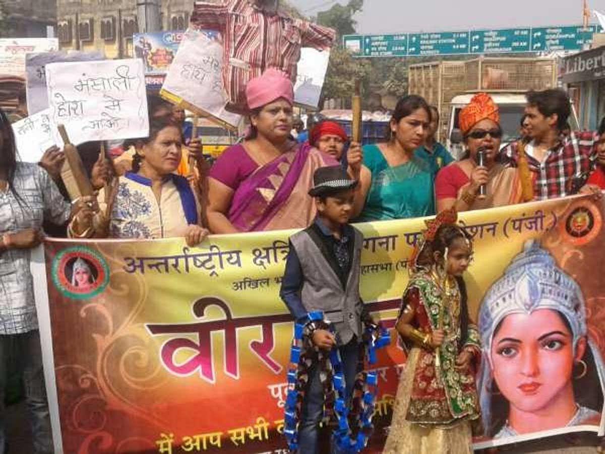 Protests against 'Padmavati' in Varanasi.