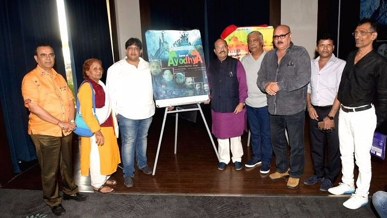 Amar Singh recently unveiled the poster of<i> Game of Ayodhya. </i>