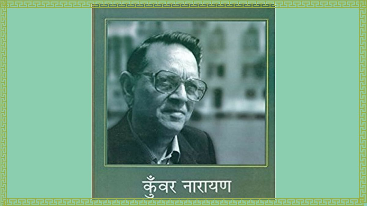 Legendary Hindi Poet Kunwar Narayan Passes Away at 90
