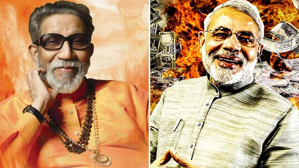 Shiva Sena supremo Bal Thackeray never quite took a liking to Narendra Modi.