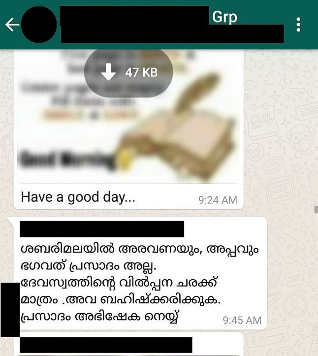 Right wing Kerala whatsapp group