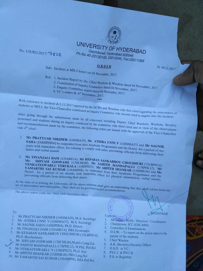 The general notice announcing the suspension of the ten students, was circulated on 8 November.