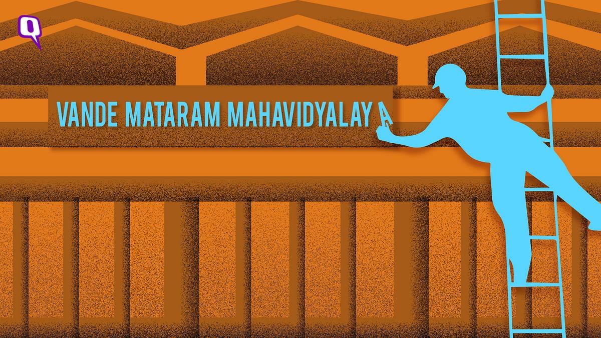 Dyal Singh College was recently renamed 'Vande Mataram Mahavidyalaya'.