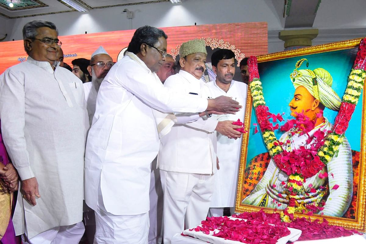 Chief Minister and other ministers commemorate Tipu Sultan's birth anniversary at Vidhana Soudha in Bengaluru.