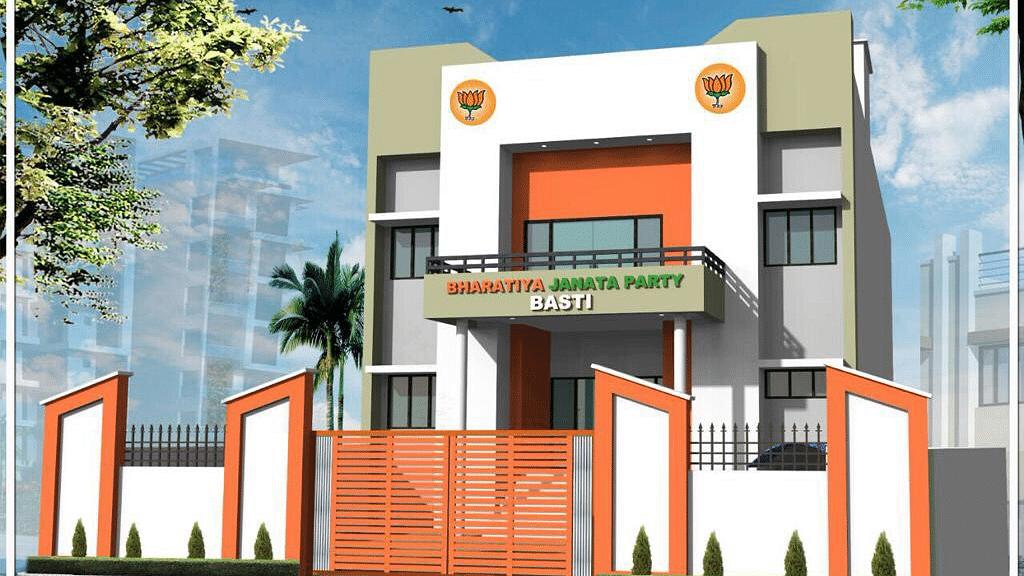 <p>Model image of BJP's new high tech office. </p>