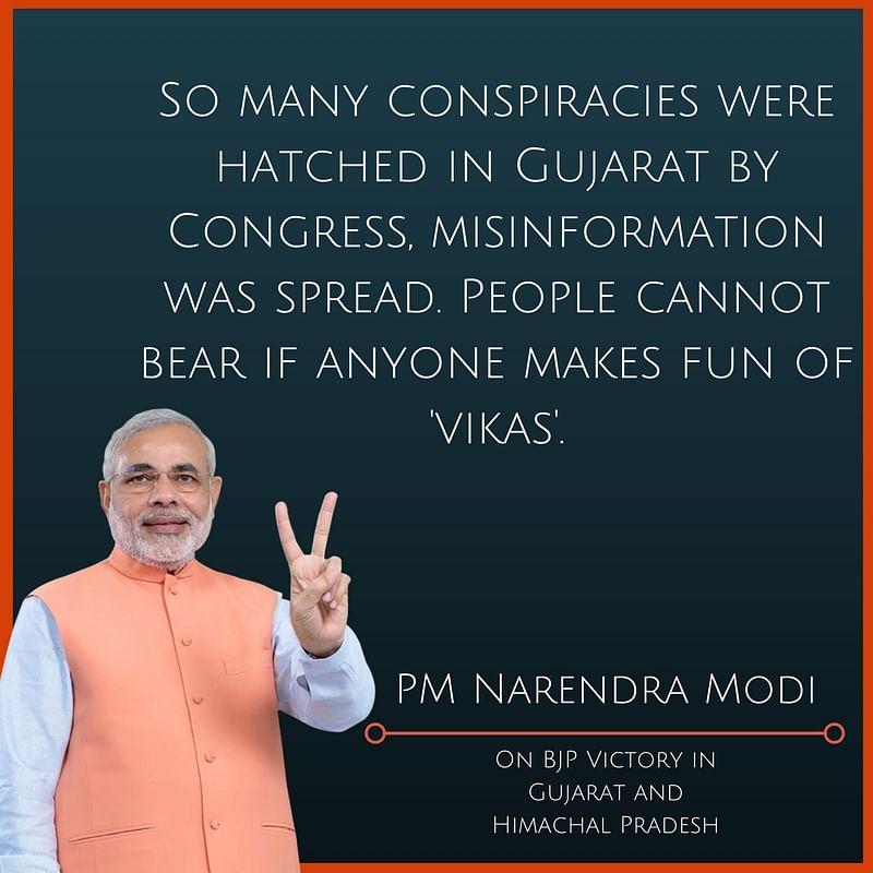 'Vikas Won, Casteism Lost': Modi's Victory Speech After Elections