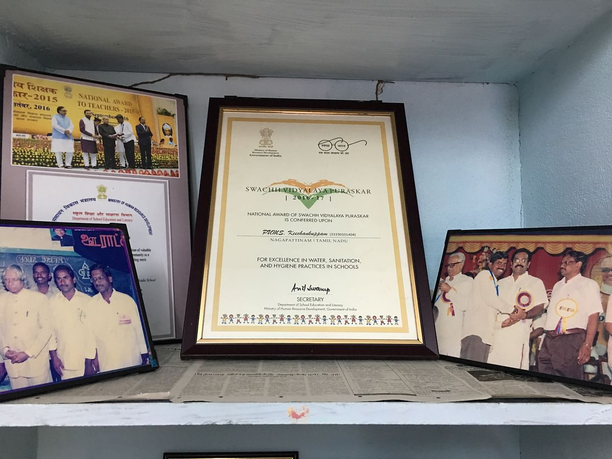 The school has been honoured with almost all the prestigious education awards.
