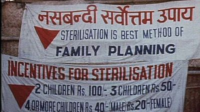 A banner in front of a sterilisation camp.