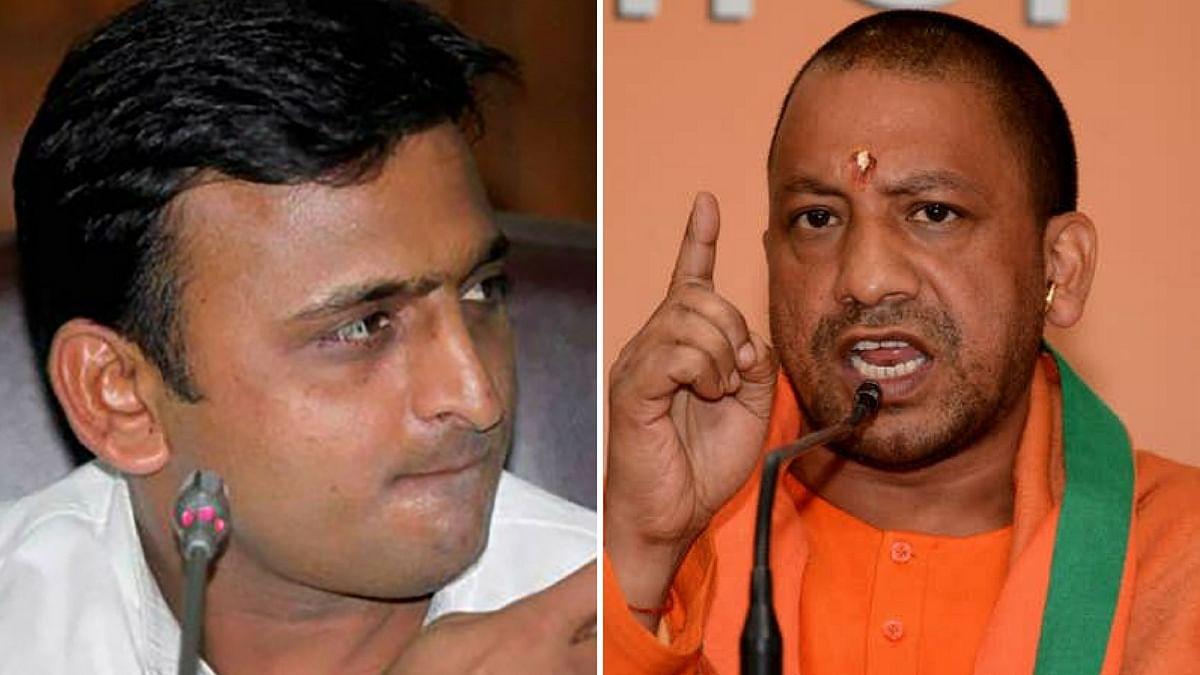 The Yogi  government's UPCOC Bill on Friday, 22 December, hit a roadblock in the Uttar Pradesh Legislative Council.