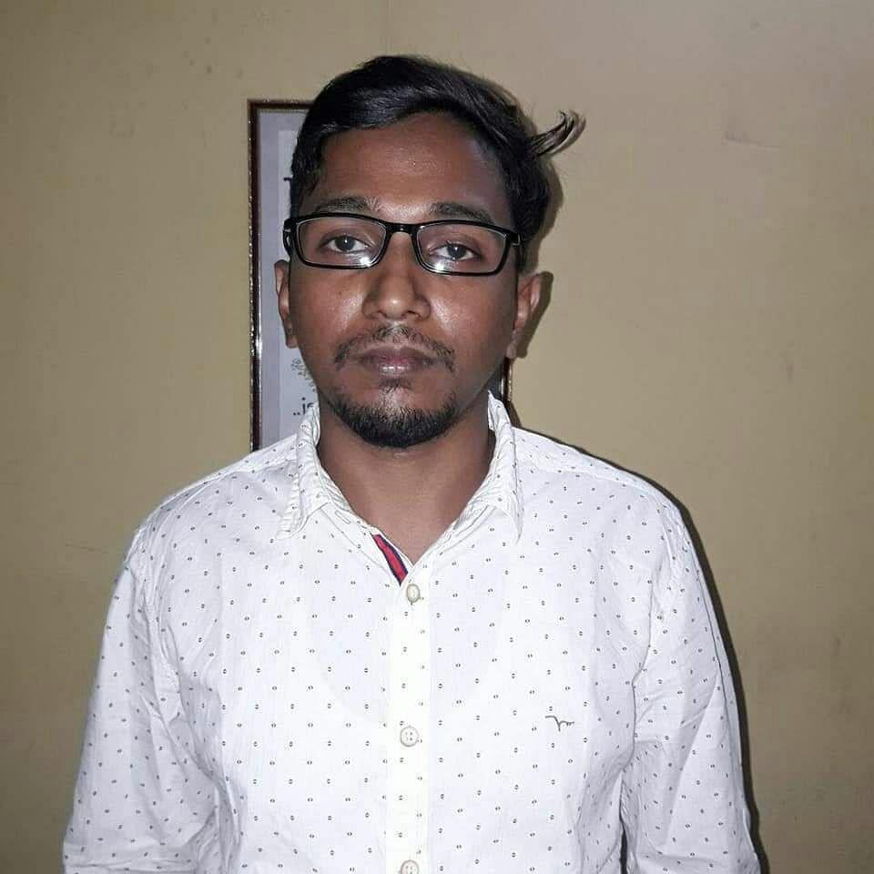 Accused Mohammad Mofizuddin