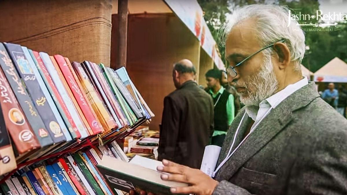 Jashn-E-Rekhta Founder Explains Why Urdu Belongs to All of Us