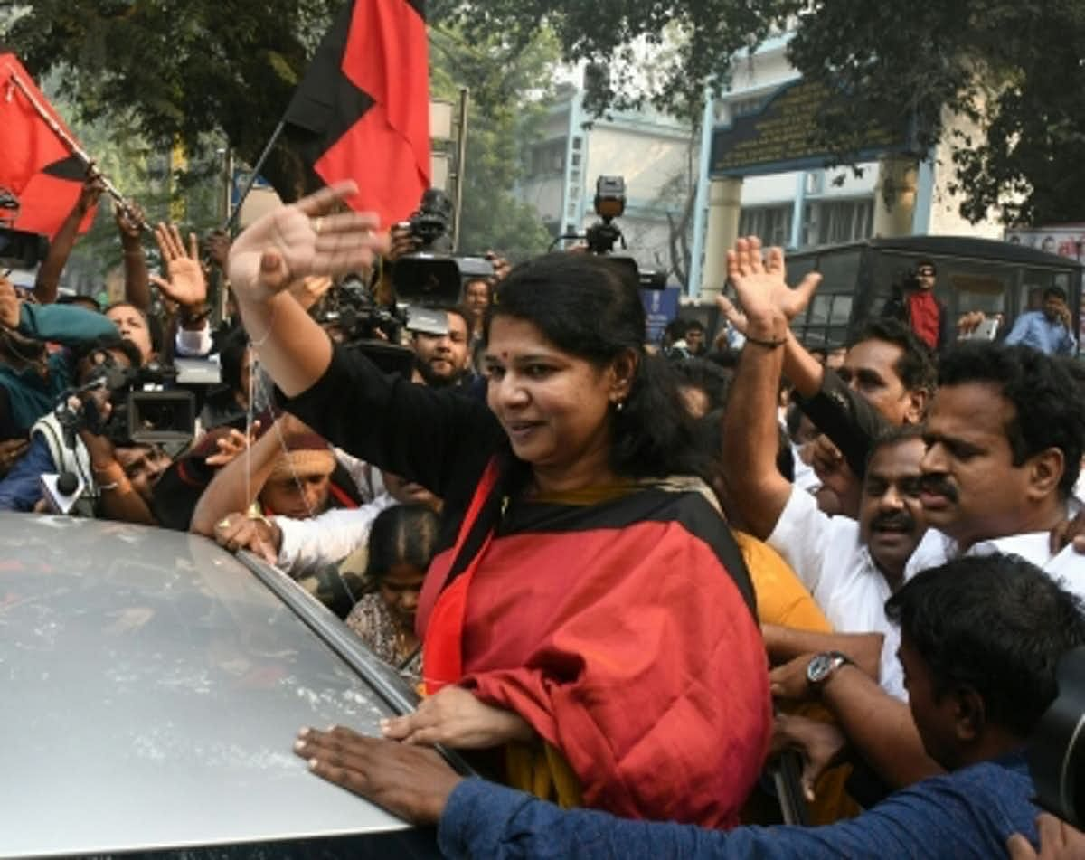 <p>Justice has triumphed, says Stalin; jubilant scenes witnessed outside Arivalayam, Kanimozhi's house</p>