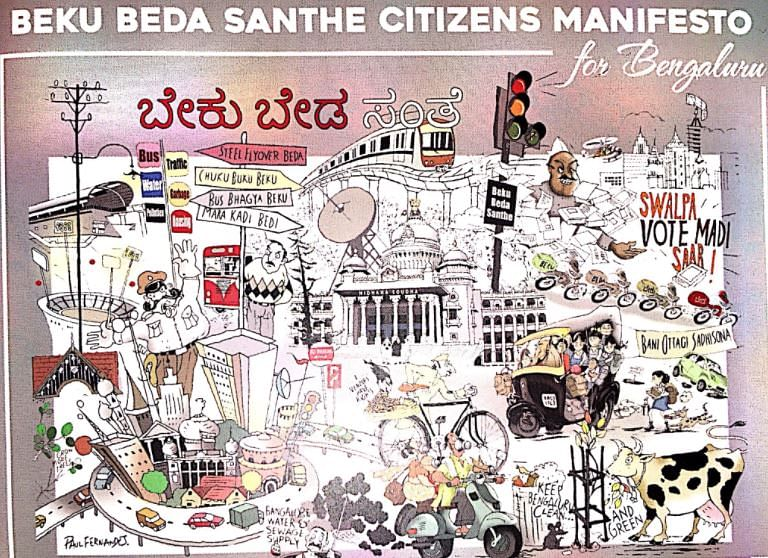 The BekuBeda Santhe was held on 15 October, 2017 at Freedom Park in Bengaluru.