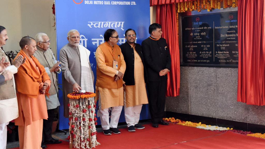 Prime Minister Narendra Modi inaugurated Delhi Metro's Magenta Line at Noida's Botanical Garden on 25 December.