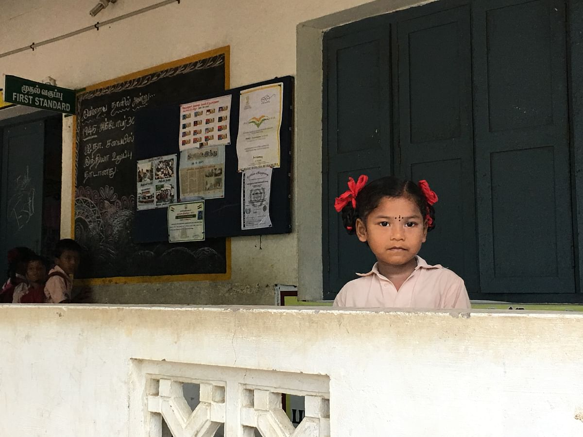 The school has set an example to the whole of Tamil Nadu that if there is willpower, even ashes can be turned to gold.