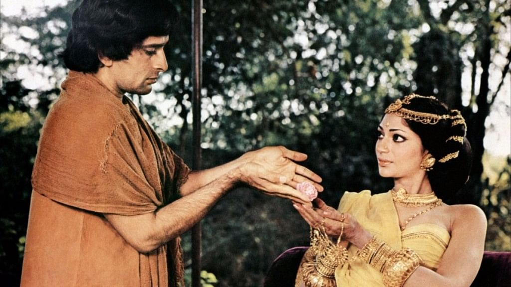 Shashi Kapoor and Simi Garewal in <i>Siddhartha.</i>