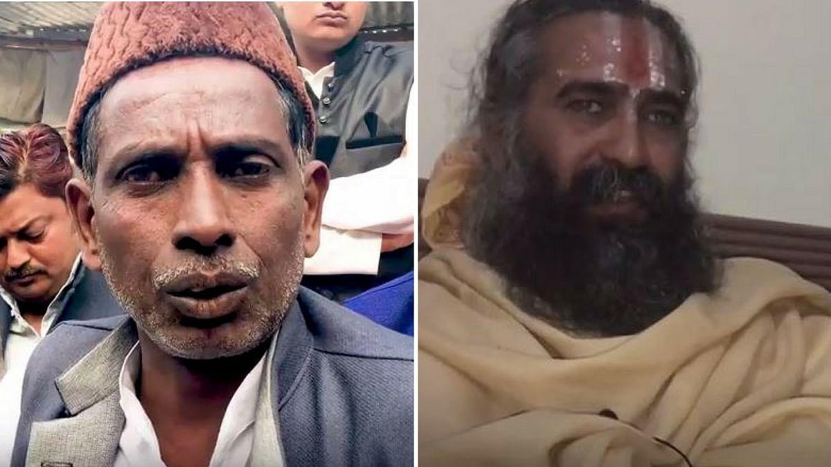 Fighting a Case for a Generation: Meet Babri Dispute's Litigants