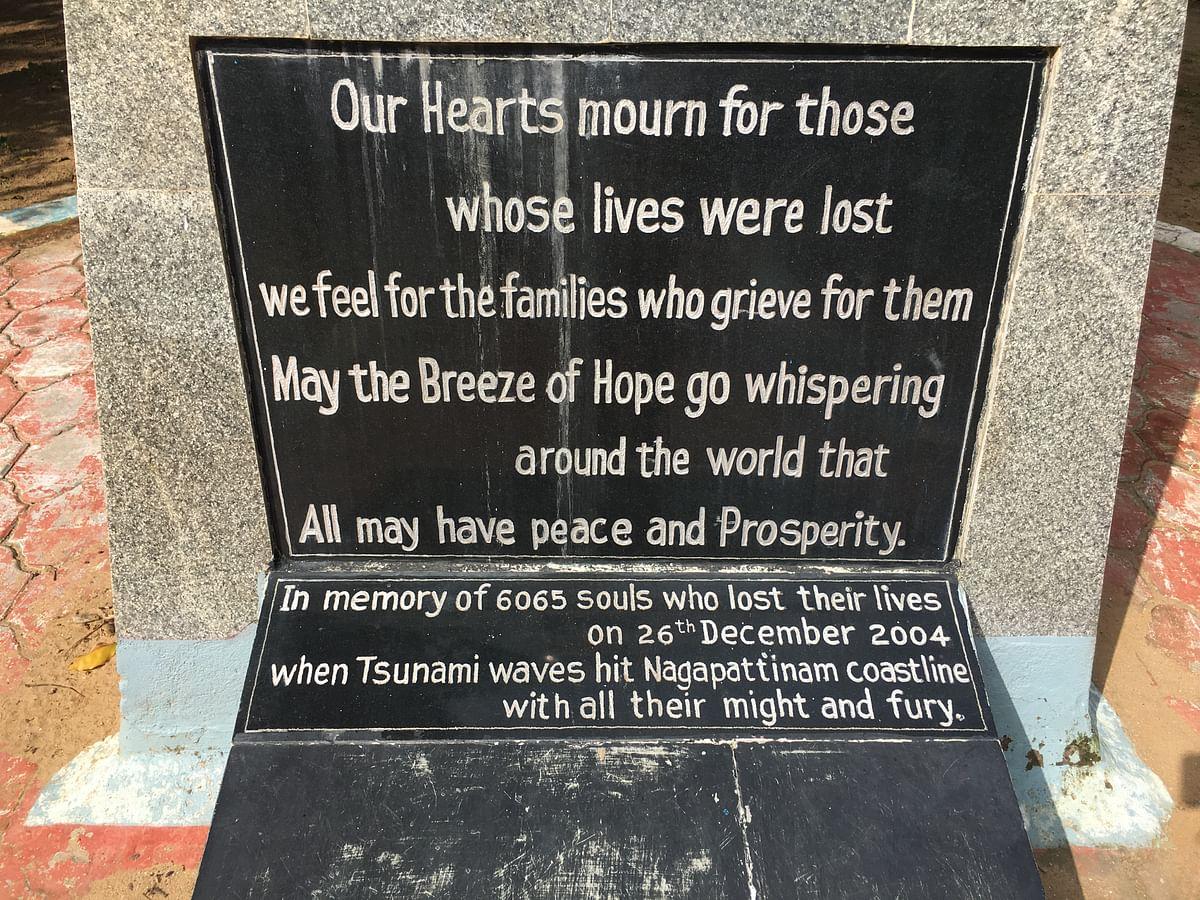 Memorial erected at the collectorate in Nagapattinam, Tamil Nadu.