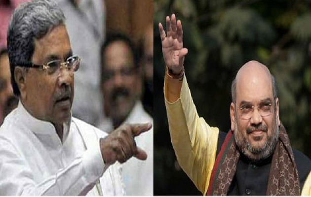 """<span style=""""white-space: pre-wrap; background-color: rgb(255, 255, 255);"""">BJP national president Amit Shah used the Parivarthana Yatra platform to settle scores with Chief Minister Siddaramaiah,</span>"""