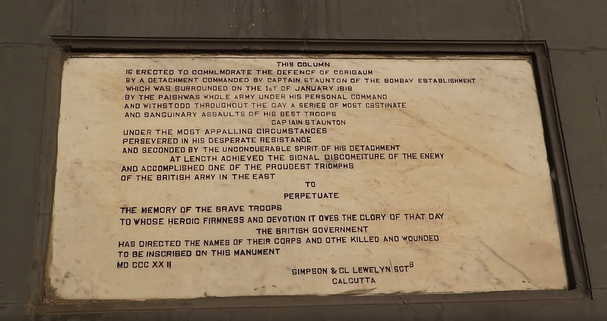 Inscribed plate on the column at Bhima Koregaon giving details of the battle.