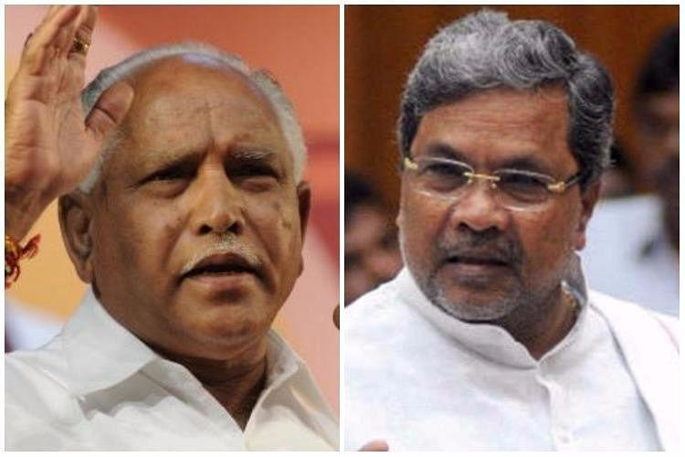 BS Yeddyurappa and Siddaramaiah.