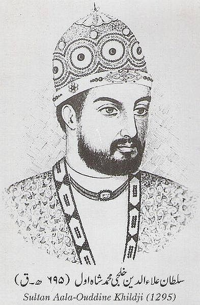 A portrait of Alauddin Khilji.