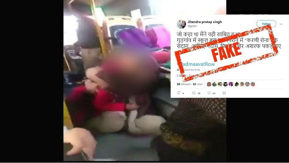 The viral messages claiming Muslims attacked school bus in Gurugram are fake.