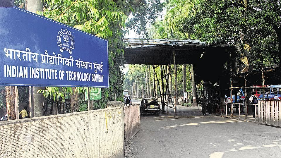 QS World University Ranking: IIT Bombay Tops Indian Institutes