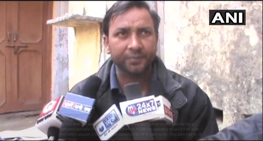 Pregnant Woman Dies in Faridabad Hospital, Kins Demand Probe