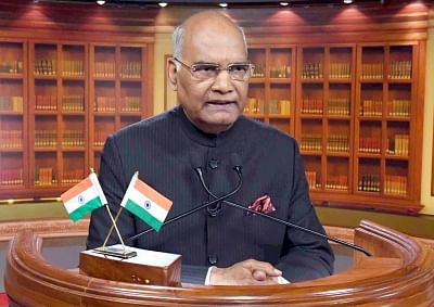 New Delhi: President Ram Nath Kovind addresses the nation on the eve of the 69th Republic Day, in New Delhi on Jan 25, 2018. (Photo: IANS/PIB)