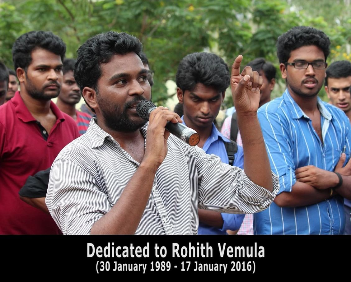 <i>The Battle of Koregaon: An Unending Journey</i> is dedicated to Rohith Vemula.