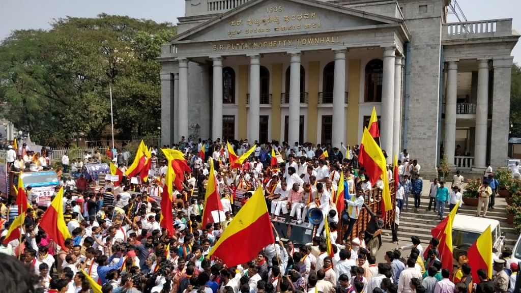 Several hundred activists from pro-Kannada organisations begin their march from Bengaluru's Town Hall to Freedom Park.