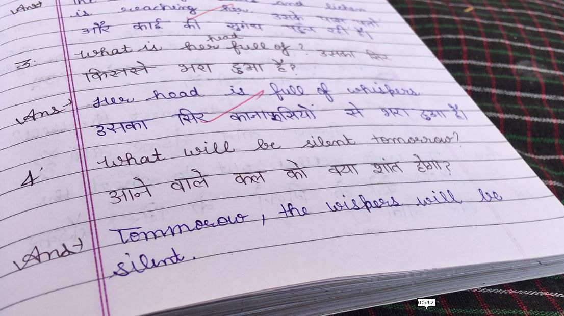 Notebook of the Class 10 girl who was gangraped and murdered near Jind in Haryana.