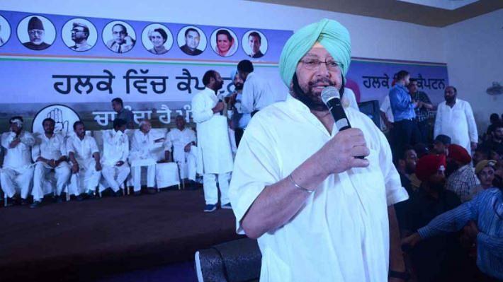 Punjab CM Arminder Singh