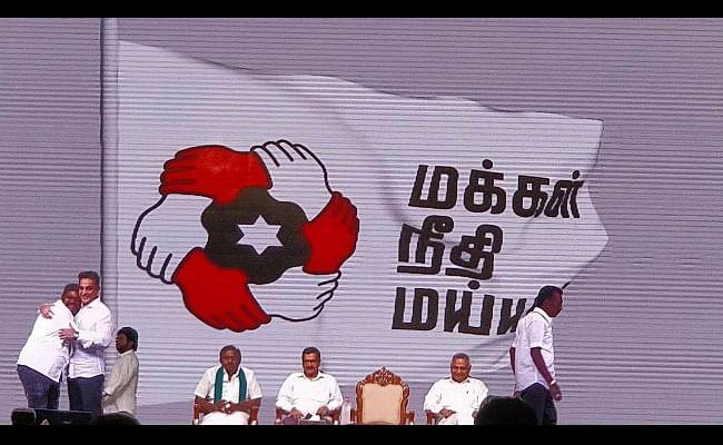 Kamal Haasan party launch.