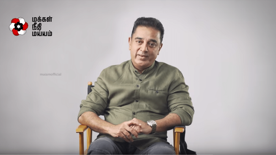 Kamal Haasan Unveils Official YouTube Page For His Political Party