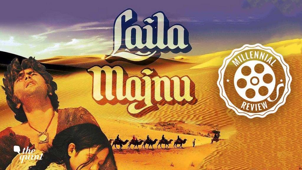 Poster of 1976 Bollywood classic <i>Laila Majnu</i>.&nbsp;