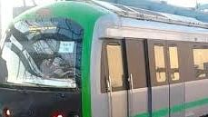 The first two entrances of each Metro coach will be reserved for women.