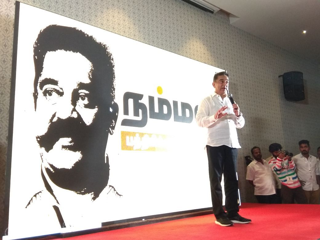 Kamal Haasan speaking with media persons hours before the grand party launch.