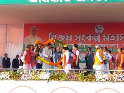 Agartala: Prime Minister Narendra Modi during a public rally in Agartala on Feb 15, 2018. (Photo: IANS)
