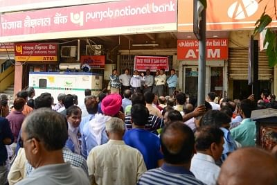 'PNB's $1.8 bn fraud is failure of various audits, RBI inspection'