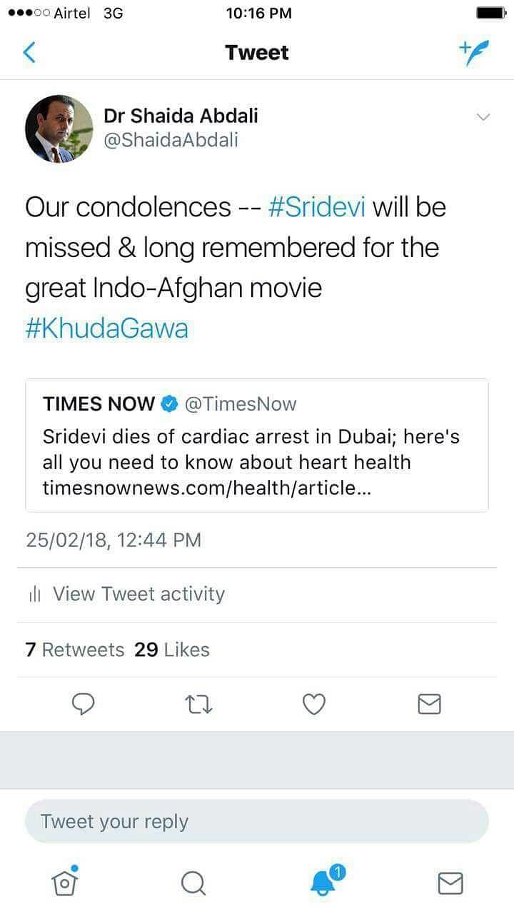 Dr Shaida Abdali, Afghanistan's Ambassador to India condoles Sridevi's death.