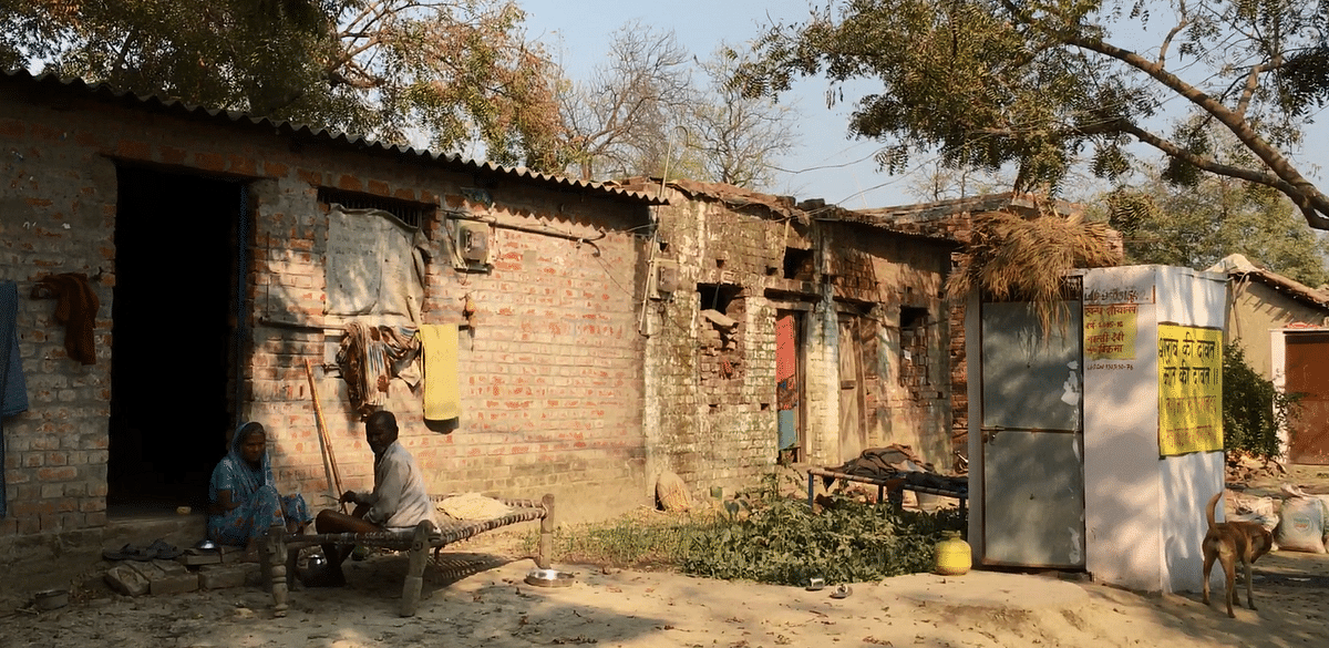 A government-constructed toilet in Nageypur.