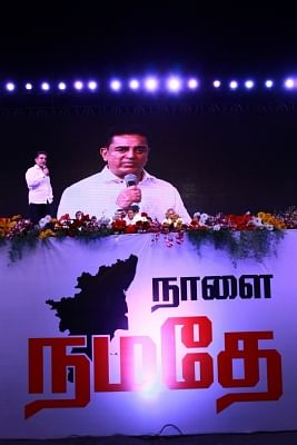 Madurai: Actor-turned-politician Kamal Haasan addresses during a program to unveil his party