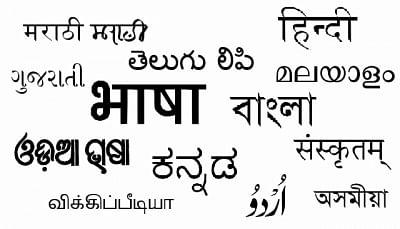 Translating India.