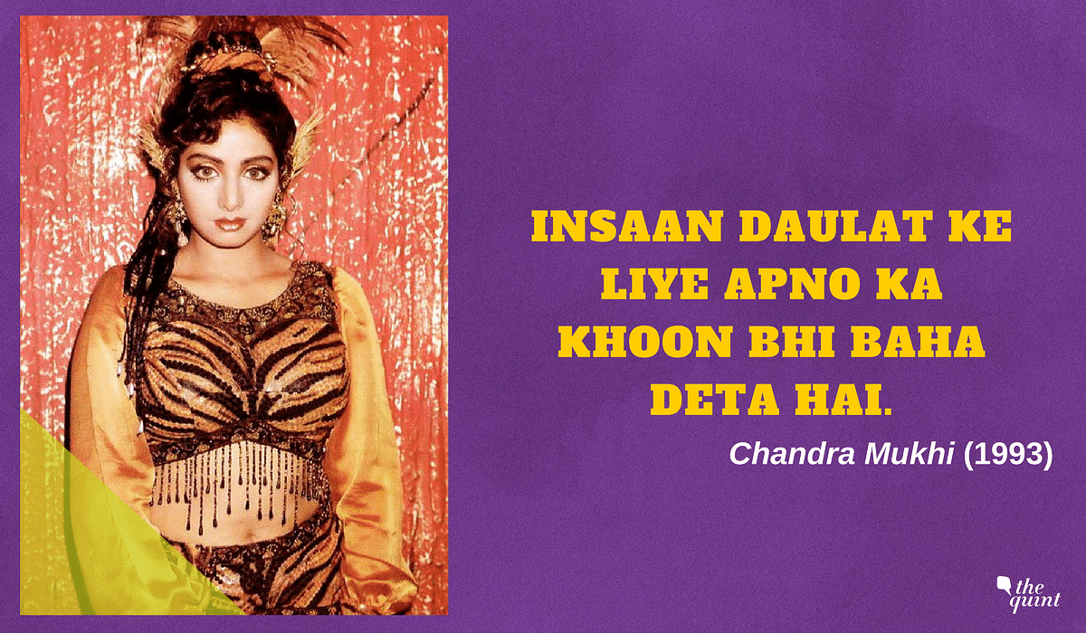 Sridevi Dialogues that We Can't Get Enough Of